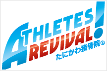 Athletes Revival!